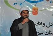 وقف در اسلام از مصادیق انفاق و صدقات جاریه است