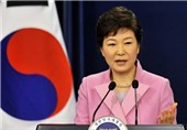 S. Korea President to Visit Iran on May 1