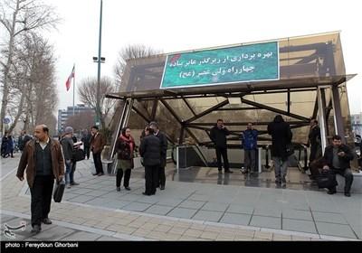 افتتاح زیرگذر عابر پیاده چهارراه ولیعصر(عج)