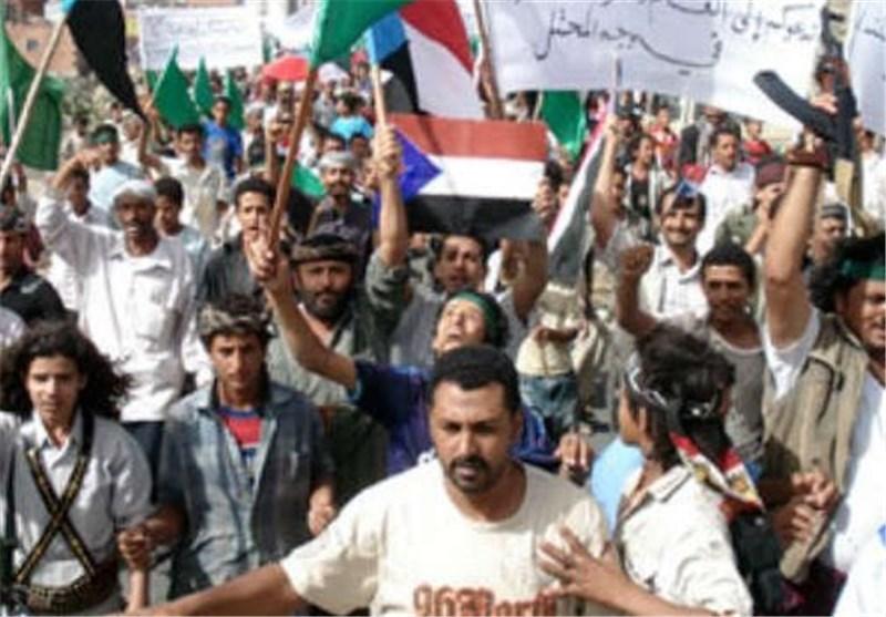 نافرمانی مدنی در حضرموت یمن