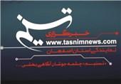کارگروه تمدن نوین اسلامی در اصفهان راهاندازی میشود