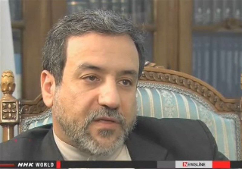 Iran Wants Japan to Help Build Nuclear Power Plants