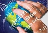 پروژه احراز اصالت هویت الکترونیکی در خراسانرضوی راهاندازی میشود