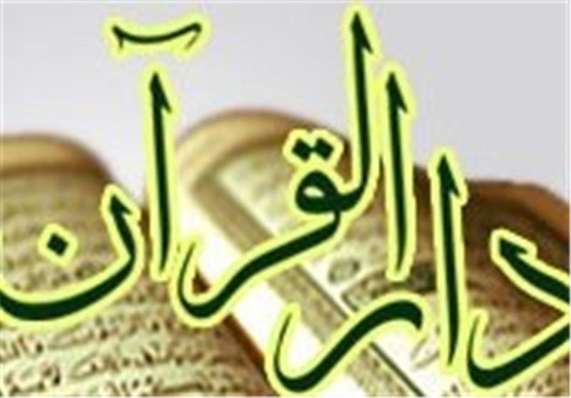 7 هزار لرستانی در طرح ملی حفظ قرآن نامنویسی کردهاند
