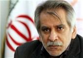 افزایش 39درصدی بودجه بهزیستی استان بوشهر