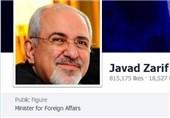 گزارش فیسبوکی ظریف از برلین