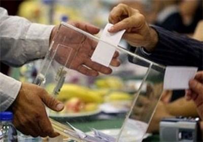 انتخابات خانه خیرین بهزیستی خراسان جنوبی برگزار شد