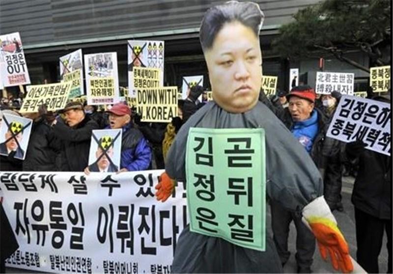 انتخابات پارلمانی کره شمالی ماه مارس برگزار می شود
