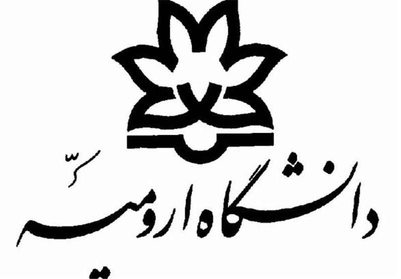 """رئیس دانشگاه ارومیه هم برکنار شد/ """"حب نقی"""" دوباره رئیس شد"""