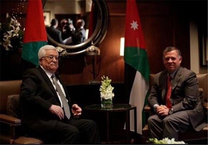 رایزنی محمود عباس با شاه اردن در خصوص روند مذاکرات سازش