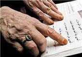 41 هزار بیسواد در شهرستان اهواز وجود دارد