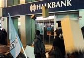 بانک خلق ترکیه