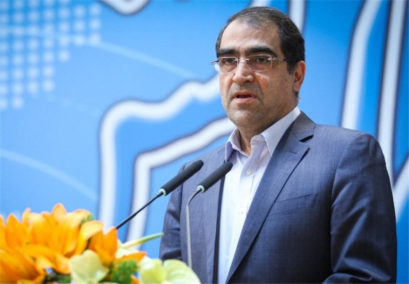 Iran to Set Up Second Blood Fractionation Facility
