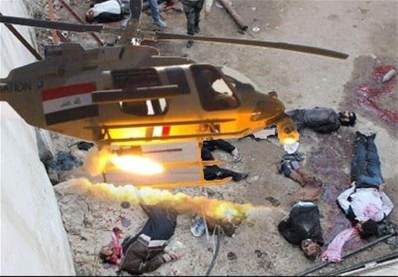 هلاکت 40 تروریست داعش در فلوجه عراق