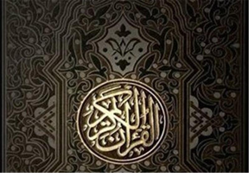 تجلیل از 37 پیشکسوت و چهره قرآنی در هشتمین همایش تکریم چهرههای قرآنی