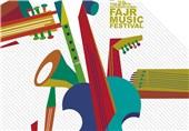 آخرین اخبار از جشنواره موسیقی فجر