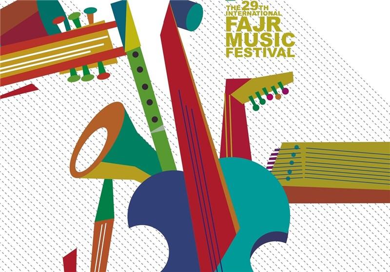 اجرای هفت گروه موسیقی در بخش بینالملل جشنواره موسیقی فجر