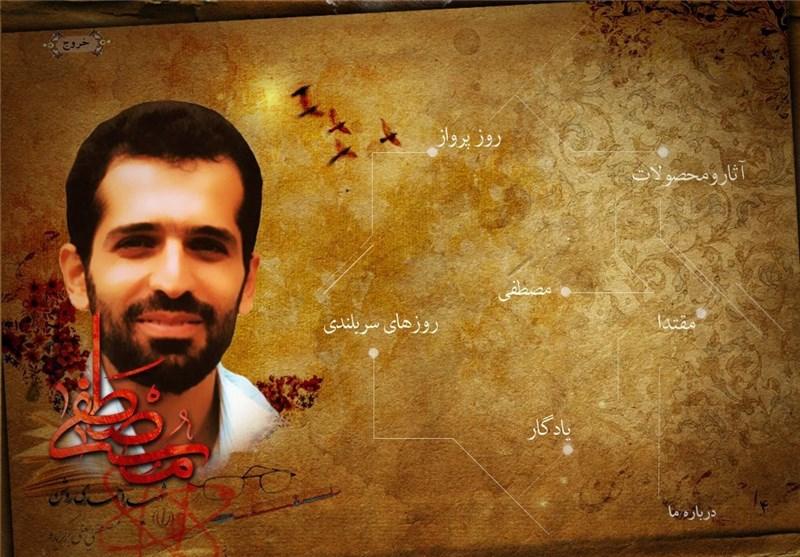ممانعت سازمان انرژی اتمی از رسانهای شدن مراسم سالگرد شهید احمدیروشن