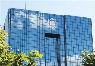 مجوز مجلس به بانک مرکزی برای پرداخت تفاوت ریالی واردات کالا تا پایان ۹۱