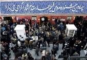 جلیلی:استقبال از عمار نشان داد انحصار رسانهای جهان را رنج میدهد/حتی یک فیلم در مورد شهدای ترور نداریم