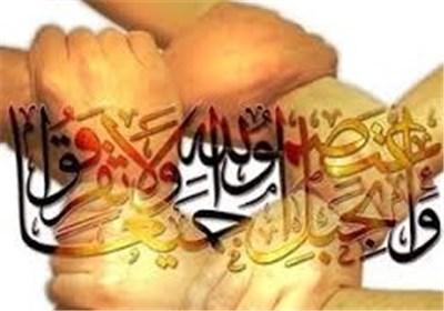 راهکارهای پیشگیری از تفرقه در جهان اسلام