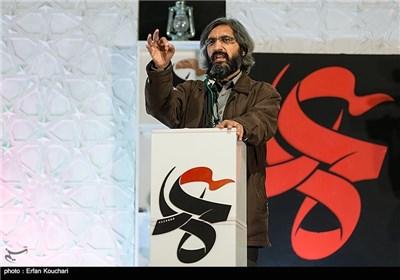 سخنرانی وحید جلیلی رئیس شورای سیاستگذاری جشنواره فیلم عمار در مراسم اختتامیه