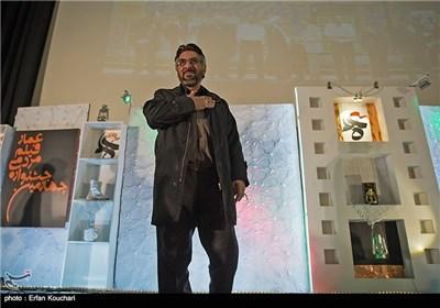 فرج الله سلحشور در مراسم اختتامیه چهارمین جشنواره فیلم عمار