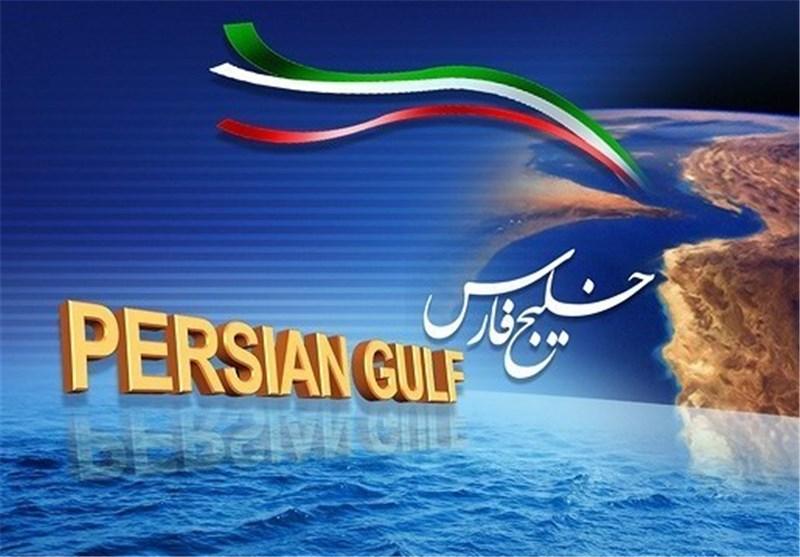 بوشهر خلیج فارس