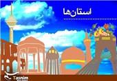 دفتر خبرگزاری تسنیم در استان آذربایجان غربی افتتاح شد