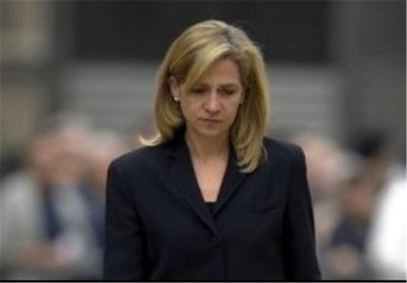 دختر پادشاه اسپانیا در دادگاه حاضر میشود