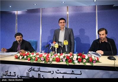 قادر آشنا دبیر سیودومین جشنواره تئاتر فجر