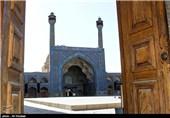 مسجد جامع اصفهان 1