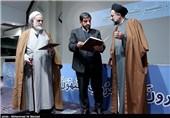 سند راهبردی اقامه نماز در رسانه ملی رونمایی شد