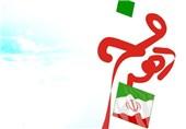 فعالیت 2 هزار کارگروه جدید در ستاد دهه فجر همدان