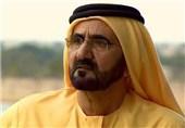 Prenses Haya'dan Dubai Emiri Şeyh Maktum'a Taciz Davası