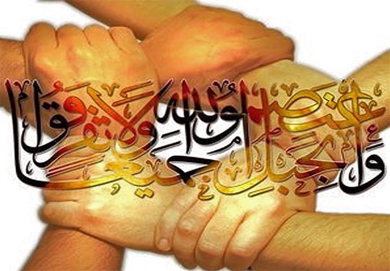 عمل نکردن به قرآن از مشکلات عمده مسلمانان است