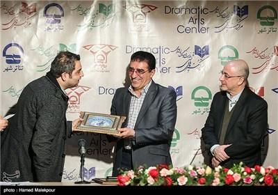 تقدیر از قادر آشنا مدیرکل سابق مرکز هنرهای نمایشی وزارت ارشاد توسط اتابک نادری رئیس مجموعه تئاتر شهر