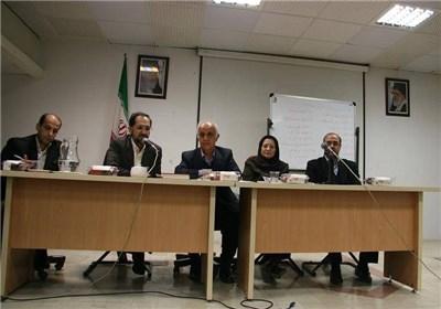 شورای حل اختلاف شیراز خبرگزاری بین المللی تسنیم - اعضای هیئت مدیره خانه معدن قم ...