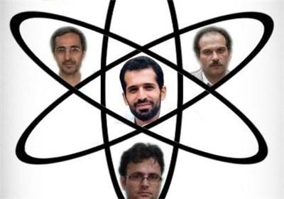 شهدای هستهای