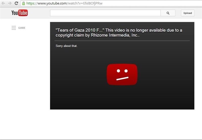 اشکهای غزه