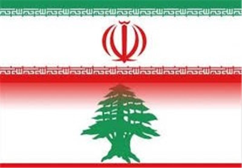 سفر هیاتی از ایران به بیروت/بررسی پرونده حمله تروریستی اخیر به سفارت ایران