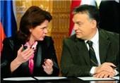دیدار مقام های ارشد روسیه و مجارستان برای امضای قرارداد هسته ای