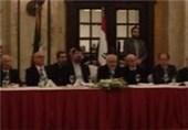 نشست ظریف با جنبلاط و دیگر شخصیتهای لبنانی