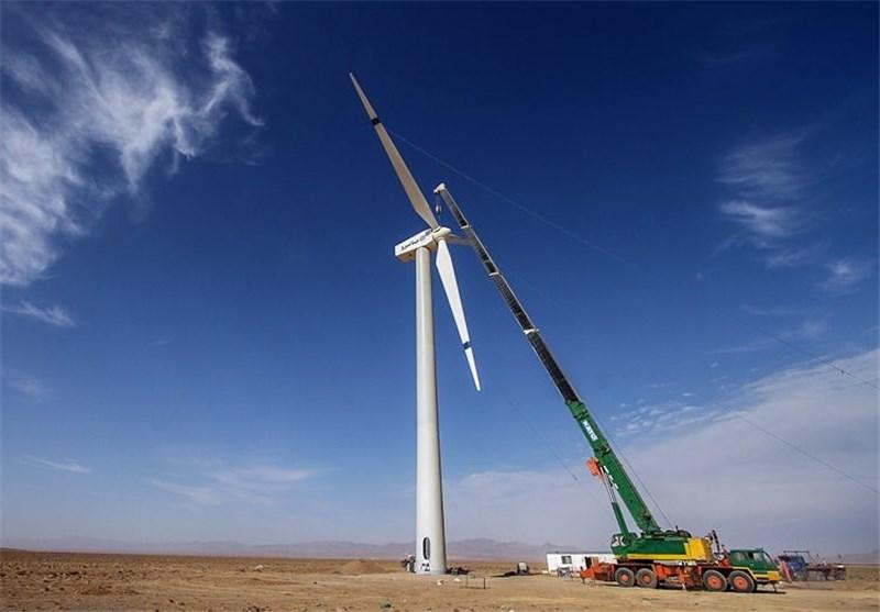 Iran to Boost Renewable Energy