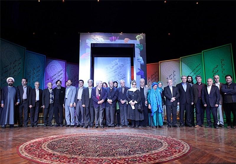 افتتاحیه جشنواره تئاتر فجر