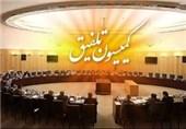 نمایندگان کمیسیون اقتصادی در تلفیق بودجه 98 انتخاب شدند + اسامی