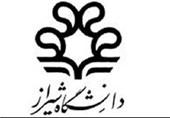 ارشاد سرپرست دانشگاه شیراز شد