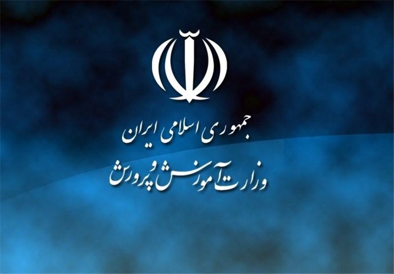 آغاز به کار شورای راهبردی آموزش ابتدایی فارس