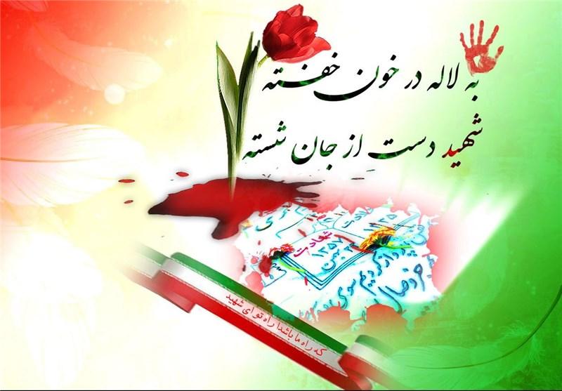 مسابقه تولد 35 سالگی انقلاب اسلامی در مراغه برگزار میشود