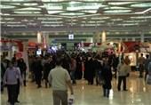 نمایشگاه مطبوعات و خبرگزاریها 4 اسفند برگزار میشود